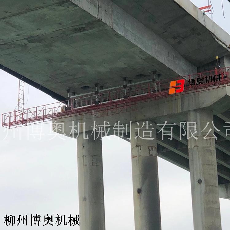 桥梁底部施工专用吊篮