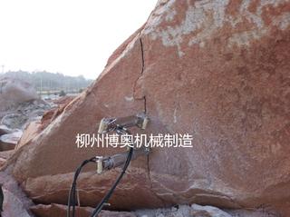 大块硬石头破开劈裂机设备