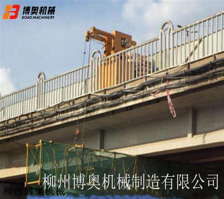 桥梁安全平台