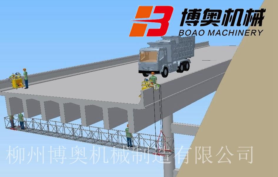 便宜的桥梁检修工具设备-简易型吊篮式桥梁检测维修平台