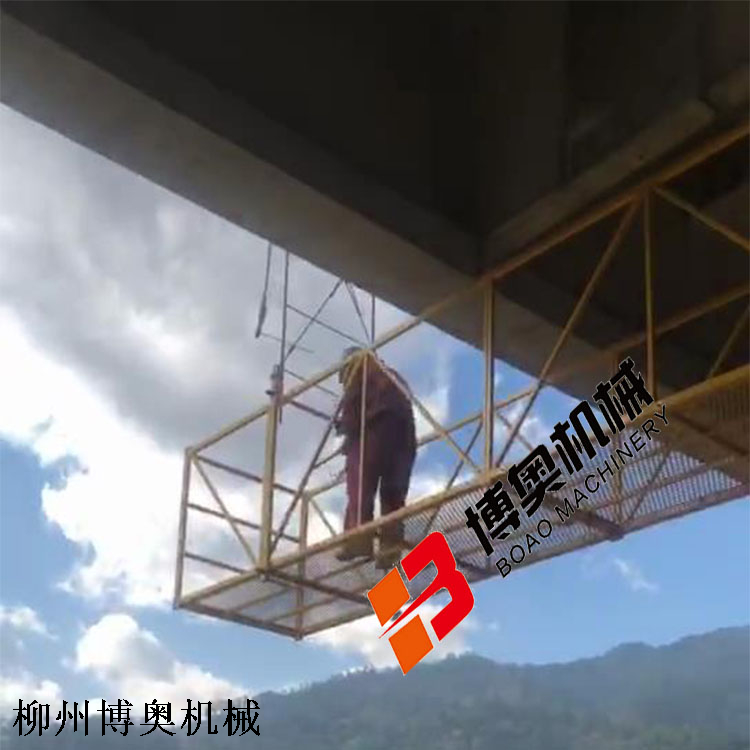 博奥桥梁施工安全吊篮
